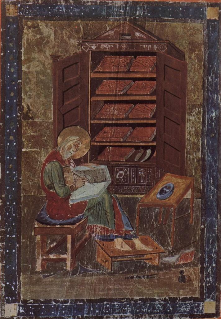 Kirjuri Ezra (n. 700-l.) Kuvalähde: Wikimedia Commons/Public domain